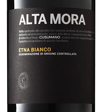Alta-Mora-2015.jpg