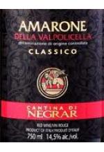 Amarone-2007.jpg