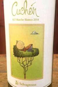 Selvagrossa Marche Bianco Cuchèn 2018