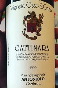 Antoniolo Gattinara Osso San Grato 1999
