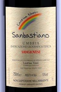 Sanbastiano Umbria Sangiovese Cantina Ninni