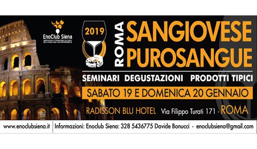 Sangiovese Purosangue Roma