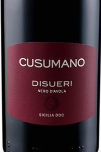 Cusumano Sicilia Nero d'Avola Disueri 2017