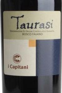 I Capitani Taurasi Bosco Faiano 2014