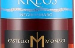 Castello Monaci Kreos Negroamaro del Salento igt vino rosato Puglia