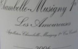 Chambolle Musigny 1er Cru Les Amoureuses 2006 Nicolas Potel