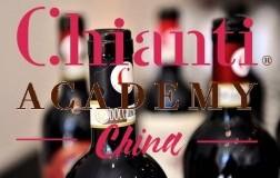 Nasce la Chianti Academy