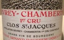 Gevrey Chambertin Clos Saint Jacques 1er Cru 2007 Domaine Rousseau