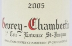 Gevrey Chambertin Lavaux Saint Jacques 1er Cru 2005 Denis Mortet