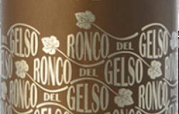 Ronco del Gelso Friuli Isonzo Rive Alte Sottomonte Sauvignon