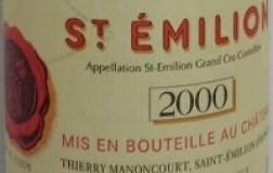Saint Emilion Grand Cru Classé 2000 Château Figeac