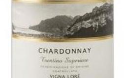 Agririva - Agraria Riva del Garda Trentino Superiore Chardonnay Vigna Lorè 2018