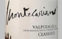 Montecariano Valpolicella Classico 2017