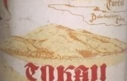 allami-tokaji-aszu-3-puttonyos-etichetta-doctorwine