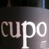 Cupo-2008.jpg