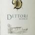 Dettori-Bianco-2014.jpg