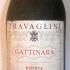 Gattinara-1996.jpg