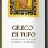 Greco-di-Tufo-2012.jpg