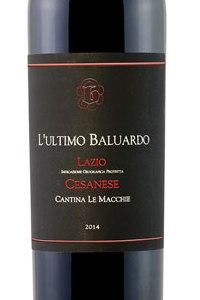 cantine le macchie lazio cesanese l'ultimo baluardo vino rosso