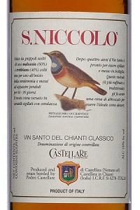 castellare di castellina vinsanto del chianti classico vinsanto s. niccolo vino dolce toscana