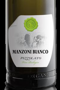 Pizzolato Piave Incrocio Manzoni 2017